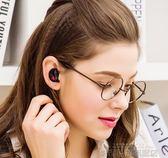 藍芽單耳耳機 havit/海威特 I3S藍芽耳機隱形迷你超小運動無線入耳塞開車式小型  DF 科技旗艦店
