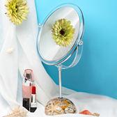 鏡子化妝鏡台式梳妝鏡公主鏡宿舍桌面 學生雙面少女大號家用結婚【全館89折低價促銷】
