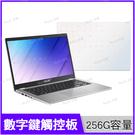 華碩 ASUS E410MA-0331WN4020 夢幻白【送128G SSD/N4020/14吋/輕薄/文書/intel/筆電/Win10 S/Buy3c奇展】E410