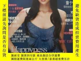 二手書博民逛書店罕見都市主婦(2008年5月號)封面-章子怡Y250075