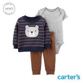 【美國 carter s】小熊條紋上衣3件組套裝-台灣總代理