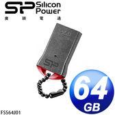 [富廉網] 廣穎 Silicon Power J01 64G 霧面精巧防刮碟