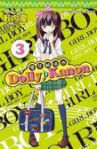 (二手書)Dolly ♪ Kanon~變裝輪唱曲~(3)