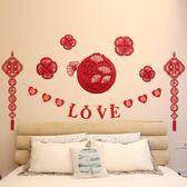 成雙成對創意婚禮裝飾用品結婚臥室大門網紅婚房布置套裝喜字拉花