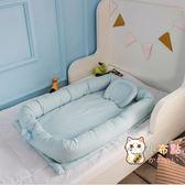 便攜式嬰兒床中床新生兒bb寶寶睡覺神器可折疊仿生床