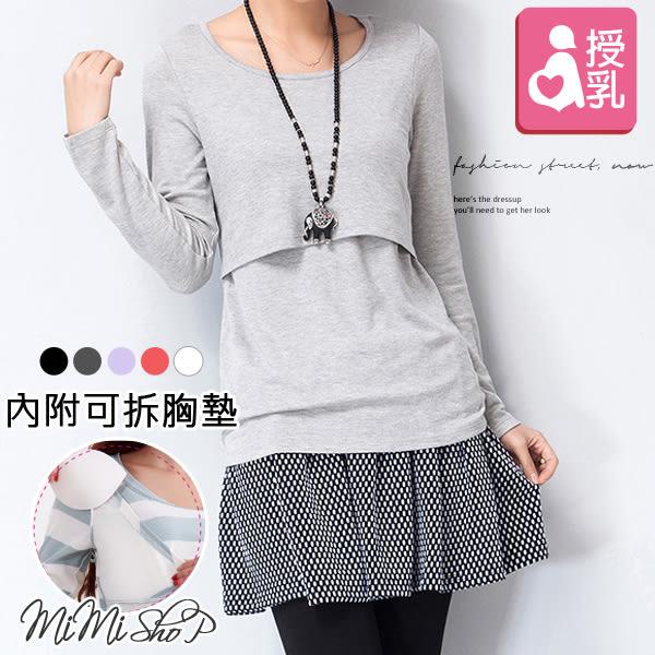 孕婦裝 MIMI別走【P11615】日本無印 優質萊卡棉哺乳衣  內夾層附乳墊  優質推薦
