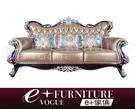 『 e+傢俱 』AS26 伯尼 Bernie 新古典 牛皮沙發 金銀箔| 胡桃色 單人 | 雙人 | 多人 可訂製