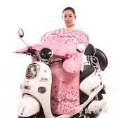 電動自行車防曬擋風被冬季電瓶車防走光護膝摩托車擋風板夏遮陽罩 DJ4650 『美好時光』