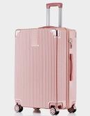 行李箱女萬向輪拉桿箱男網紅登機密碼箱子24寸20皮旅行箱包ins潮 完美計畫