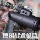 單筒手機望遠鏡高倍高清夜視專業狙擊手眼鏡...