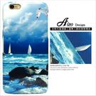 3D 客製 渡假 海洋 海鷗 iPhone 6 6S Plus 5 5S SE S6 S7 M9 M9+ A9 626 zenfone2 C5 Z5 Z5P M5 G5 G4 J7 手機殼