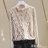蕾絲衫年春季新款立領拼接韓版開衫百搭收身顯瘦上衣女 聖誕節全館免運