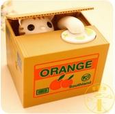 兒童禮物偷錢貓儲蓄罐存錢筒創意儲錢箱【雲木雜貨】