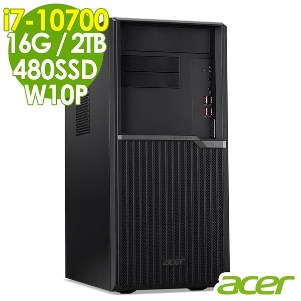 【現貨】ACER VM6670G 商用雙碟電腦 i7-10700/16G/480SSD+2TB/W10P/Veriton M