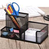 【618好康又一發】多功能筆筒創意學生桌面文具收納盒辦公用品