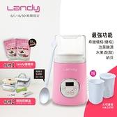 ●夏日推薦● SU-671 Landy微酵機(優格機)+專用長柄匙 隨貨附贈:優格粉40小包