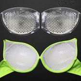 加厚透氣防水硅膠胸墊比基尼泳衣隱形豐胸墊