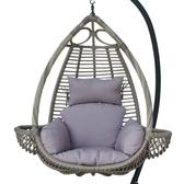 馨寧居戶外秋千籐椅搖籃椅陽台室內客廳成人吊床搖椅鳥巢吊籃吊椅    蘑菇街小屋    ATF