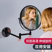 太空鋁美容鏡化妝鏡子壁掛衛生間貼墻放大旋轉折疊浴室鏡伸縮酒店