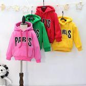 連帽T恤-童裝秋冬季新款女童字母加絨加厚連帽衛衣中小童純色上衣 草莓妞妞