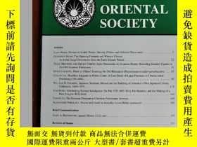 二手書博民逛書店JOURNAL罕見of the AMERICAN ORIENTAL SOCIETY 2019年1-3月 英文版