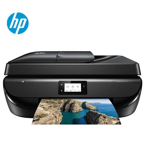 HP OfficeJet 5220 All-in-One 商用噴墨多功能事務機 Z4B27A【送溫控捲髮器】