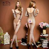 【新年鉅惠】性感開襠連體開檔漁網襪情趣內衣女士極度誘惑透明連身褲絲襪