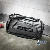 籃球包 大容量籃球包運動訓練背包健身包男女旅行包旅游行李袋斜背雙肩包