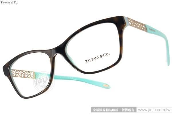 Tiffany&CO.眼鏡 TF2130 8134 (琥珀-蒂芬妮綠) 頂級珠寶魅力銀飾雕刻款 # 金橘眼鏡