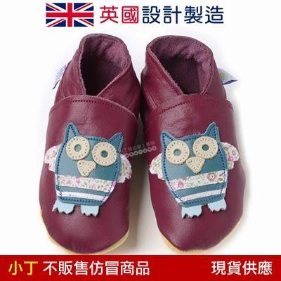 英國手工寶寶學步鞋/真皮柔軟童鞋/嬰兒-貓頭鷹 (0~24m) DAISY ROOTS D-OWL28