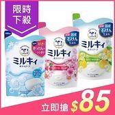 牛乳石鹼 COW 牛乳精華沐浴乳(400ml)補充包 款式可選【小三美日】原價$99