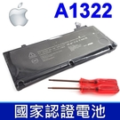 APPLE 電池-A1322,MACBOOK PRO 13 MB990LL/A,MB991LL/A,MC374LL/A,MC375LL/A,(原裝電芯)