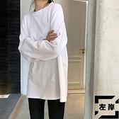 白色打底衫女春秋長袖上衣寬鬆黑色圓領T恤【左岸男裝】