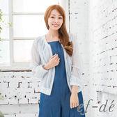 【ef-de】激安 直紋夏日透膚長袖罩衫外套(粉紅/藍)
