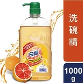 全新白蘭動力配方洗碗精(鮮柚)1kg【愛買】