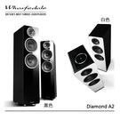 【結帳再折+24期0利率】英國 Wharfedale Diamond A2 黑色/白色 (一對含控制盒) 無線傳輸 落地喇叭 公司貨