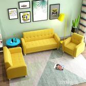 北歐現代簡約布藝沙發小戶型雙人三人位客廳臥室經濟型出租房沙發qm    JSY時尚屋