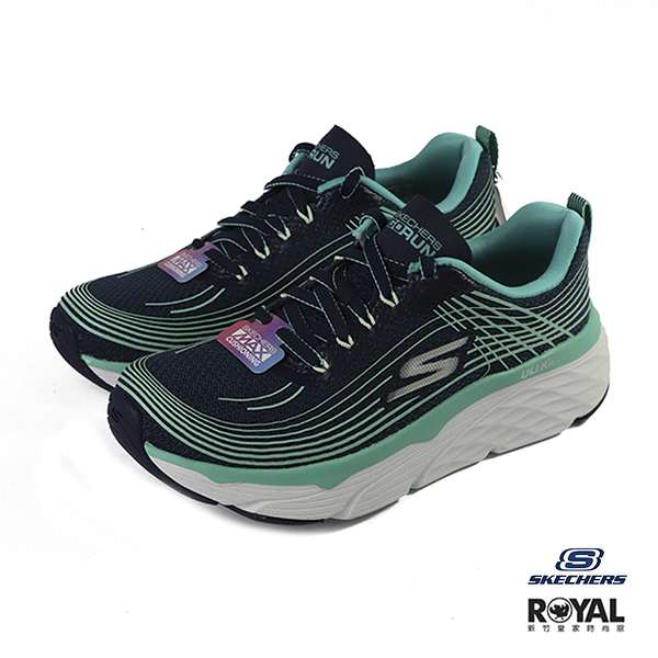 Skechers Max Cushioning 藍綠色 網布 運動慢跑鞋 女款 NO.J0143【新竹皇家 17693NVTQ】