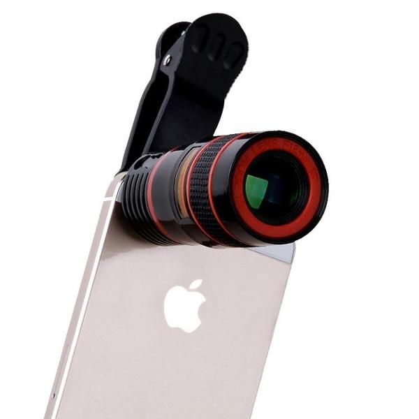 手機長焦望遠鏡高清夜視非紅外演唱會拍照攝像手機鏡頭【萬聖夜來臨】