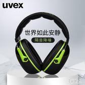 專業隔音耳罩 降噪音睡覺勞保架子鼓耳機睡眠學習工業自習射擊耳塞耳機 zh8222『美好時光』