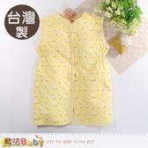 嬰幼兒睡袍 台灣製厚鋪棉極暖防踢被 魔法Baby