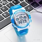 多功能兒童手錶計時中小學生男孩成人生活防水運動型休閒電子錶女 LR9014【Sweet家居】