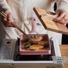 日式玉子燒鍋蛋卷厚蛋燒鍋早餐不粘鍋麥飯石方形平底鍋小煎鍋