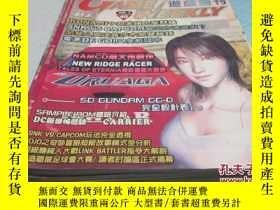 二手書博民逛書店GAME罕見WEEKLY 遊戲週刊 1999年10月22日 【無