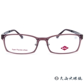 Lee Cooper 眼鏡 FU1722 P1 (透藕粉) 方框 彈性塑鋼 近視眼鏡 久必大眼鏡