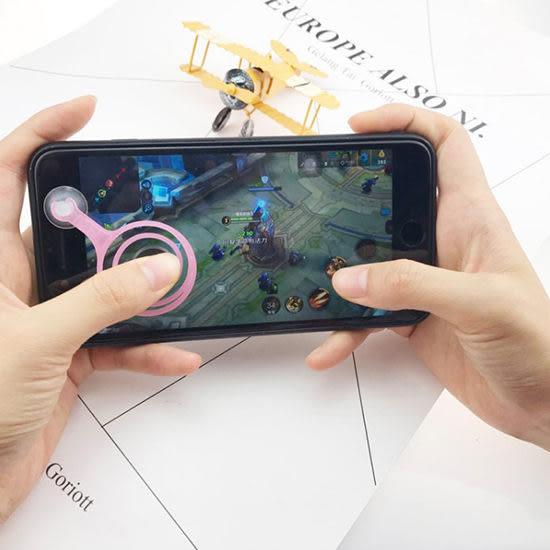◄ 生活家精品 ►【P53】手機搖桿兩件套組 遊戲搖桿 吸盤搖桿 類比搖桿 遊戲神器 免藍芽