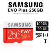 Samsung MicroSD EVO Plus 256G 100/90 平輸一年保 記憶卡 ★薪創數位