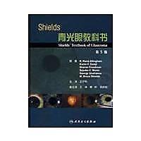 簡體書-十日到貨 R3YY【Shields 青光眼教科書】 9787117108799 人民衛生出版社 作者:作者:王寧
