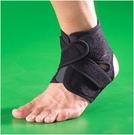 OPPO 護踝  高透氣 可調式 踝固定...