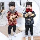 童裝兒童唐裝男童禮服中國風古裝漢服男冬裝加厚寶寶新年裝拜年服 美芭